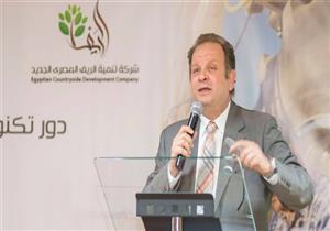 """رئيس """"الريف المصري"""": إقبال من الشباب على الطرح الجديد لأراضي الـ 1.5 مليون فدان"""