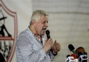 مرتضى منصور: الزمالك لن يشارك في الدوري لحين انتهاء الأزمة