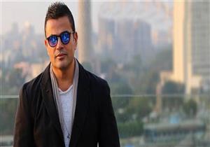 """رسميًا.. عمرو دياب يطرح """"هدد"""" عبر يوتيوب"""