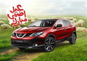 """في """"عيد الأضحى"""".. شركات سيارات تقدم عروض تخفيض وخدمات مجانية"""