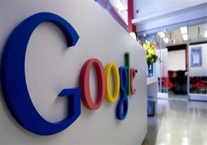 """موظفو جوجل يطالبون بالشفافية حول محرك البحث """"Dragonfly"""""""