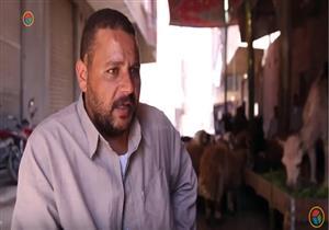 """بالفيديو  نصائح تجار ماشية لاختيار الأضحية: """"البلدي يوكل و الخبرة تكسب"""""""