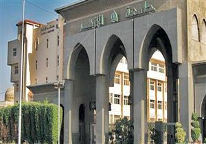 """جامعة الأزهر: توحيد نسب القبول بالكليات للبنين والبنات """"صعب"""""""
