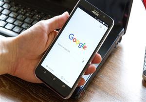 ما تعرفه جوجل عنك من معلومات.. كيف تحذفها وتتحكم بما ستعرفه مستقبلاً؟