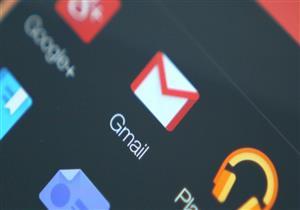 """""""الوضع السري"""".. أبرز مزايا التحديث الجديد لـ""""جيميل"""" من """"جوجل"""""""
