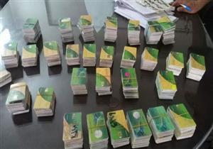 وصول 2000 بطاقة ذكية إلى تموين كفرالشيخ