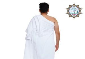 فتاوى الحج: حكم استخدام الصابون المعطر أثناء الإحرام؟