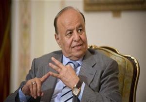 الرئيس اليمني: معركتنا شارفت على نهايتها