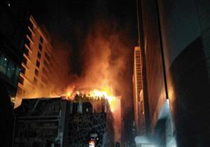 مقتل 4 أشخاص وإصابة 16 في حريق بمبنى سكني في الهند