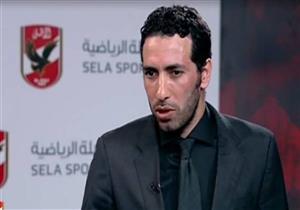 أبو تريكة لصلاح: ليست مهمتك تسجيل 40 هدفاً في الموسم