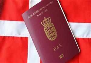 هل تريد الجنسية الدنماركية؟.. المصافحة قد تكون شرطا