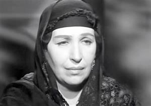 في ذكرى وفاتها.. قصة النصب على أمينة رزق في ألف جنيه