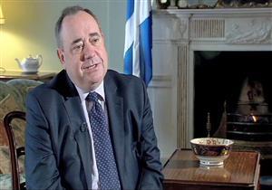 رئيس وزراء اسكتلندا السابق ينفي مزاعم ضده بالتحرش الجنسي