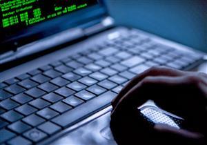 خبراء ألمان يحذرون من هجمات إلكترونية تغرق أوروبا في الظلام