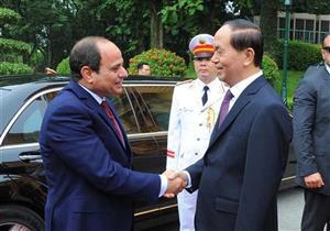 رئيس فيتنام يصل القاهرة للقاء السيسي