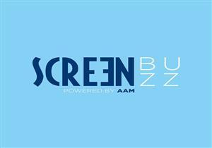 Screen Buzz تفتح باب التقديم لـورشة كتابة السيناريو التلفزيوني في مهرجان القاهرة السينمائي