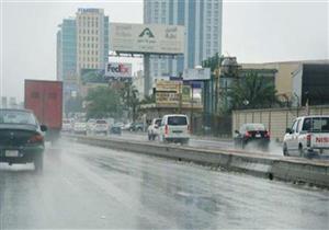 الأرصاد: سقوط أمطار غدا على السواحل الشمالية.. والقاهرة 34