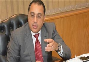 رئيس الوزراء يستعرض تقريرًا بشأن الخدمات المقدمة لأهالي شمال سيناء