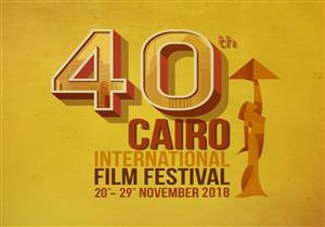 """"""" القاهرة السينمائي"""" يفتح باب الاعتماد في أيام القاهرة لصناعة السينما"""