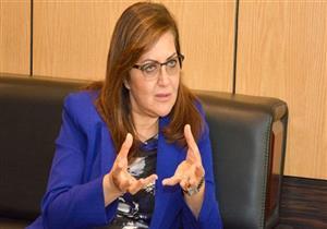 وزيرة التخطيط: 275 مليار جنيه استثمارات لشبه جزيرة سيناء حتى عام 2022