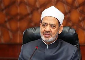 """الإمام الأكبر يطلب التجديد لـ""""شومان"""" وكيلًا للأزهر و""""عفيفي"""" البديل"""
