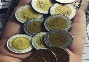 وزير المالية: نبحث طرح عملة بقيمة 2 جنيه في الأسواق - فيديو