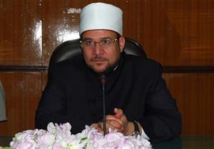 وزير الأوقاف يطالب العلماء بكشف زيف الجماعات الإرهابية