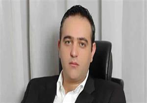 """شعار الدورة الـ 40 للقاهرة السينمائي يتصدر غلاف """"فارايتي"""""""