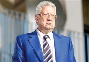 تأجيل دعوى منع مرتضى منصور من الظهور في الإعلام لـ18 نوفمبر
