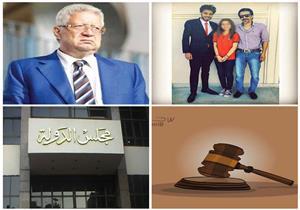 """أبرزها """"الحكم على متهم بحصار محكمة"""".. نشرة الحوادث الصباحية اليوم"""