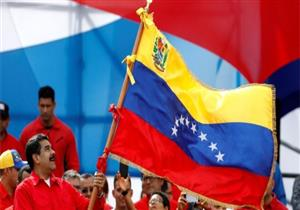"""تعرف على فنزويلا التي نجا رئيسها من """"محاولة اغتيال"""": غنى الطبيعة وفقر الملايين"""
