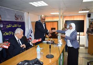"""بالصور.. مكرم محمد أحمد يسلم شهادات التخرج للمتدربين بـ""""سعيد سنبل"""""""