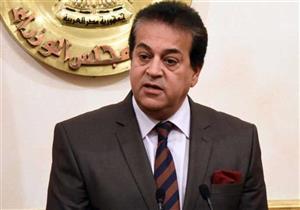 وزير التعليم العالي يعلن قرارات جمهورية بتعيين عمداء كليات جدد
