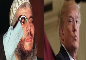 """أبرز عناوين الصحف العالمية: رسالة من """"شيخ الكراهية"""" المصري إلى ترامب"""