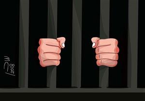 """السجن 3 سنوات والغرامة لمحامية متهمة بالاتجار في """"الحشيش """""""