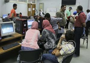 """""""التعليم العالي"""": تسجيل رغبات 10 آلاف طالب في المرحلة الثالثة للتنسيق"""