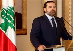 الحريري: متضامن مع السعودية في خلافها الدبلوماسي مع كندا