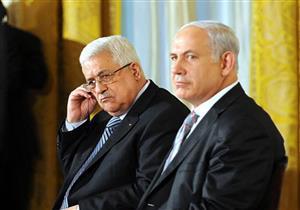 """هآرتس: """"صفقة القرن"""" تُركّز على تقوية علاقات الفلسطينيين والإسرائيليين"""