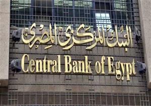 المركزي: التضخم الأساسي السنوي يتراجع إلى 8.5% في يوليو