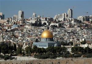 """صحيفة إسرائيلية تكشف عن """"خطة أوروبية"""" لربط غزة بالضفة الغربية والقدس"""