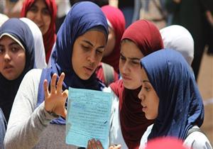 """""""التعليم"""" تعلن آخر موعد لتقديم تظلمات امتحانات الثانوية العامة"""