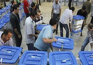 """""""مفوضية الانتخابات العراقية"""": """"سائرون"""" يتصدر في بغداد ويحصل على 17 مقعدًا"""