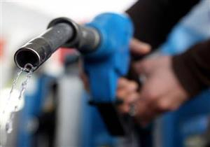 """نصائح مهمة لتفادي الوقوع في فخ """"البنزين المغشوش"""".. تعرف عليها"""