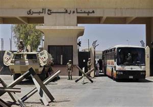 مدير معبر رفح: وصول الفوج الثاني لحجاج غزة استعدادًا لعودتهم للقطاع