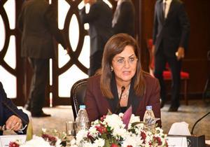وزيرة التخطيط تحذر من وصول عدد السكان إلى 132 مليون نسمة في 2030