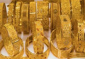 تراجع جديد لأسعار الذهب في السوق المحلي