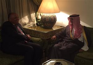 وزير الخارجية سامح شكري يلتقي بنظيره السعودي في القاهرة
