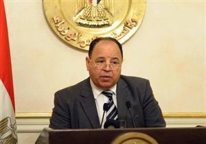 وزير المالية: نستهدف تقليل الدين العام.. ولا أحد يحب أن يرى مصر مديونة