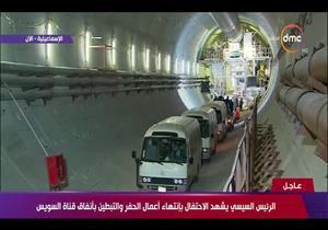كامل الوزير يكشف لمصراوي عن موعد افتتاح أنفاق قناة السويس