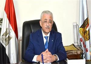 """""""امتحانات ورقية"""".. وزير التعليم يشرح """"النظام المعدل"""" للثانوية العامة"""